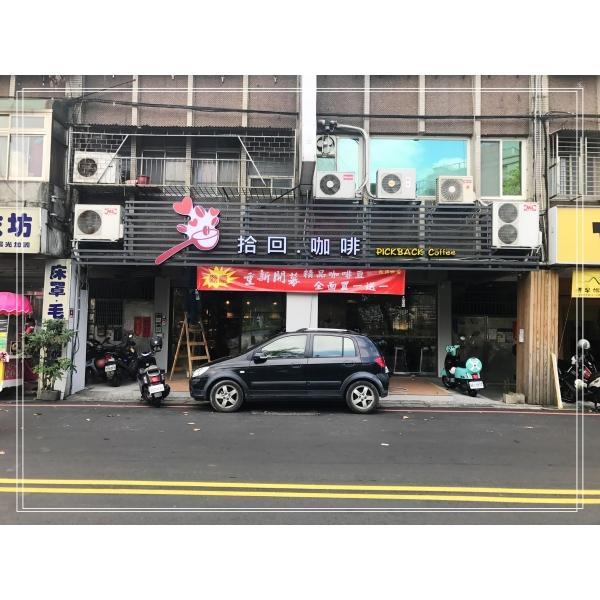 廣告招牌台北