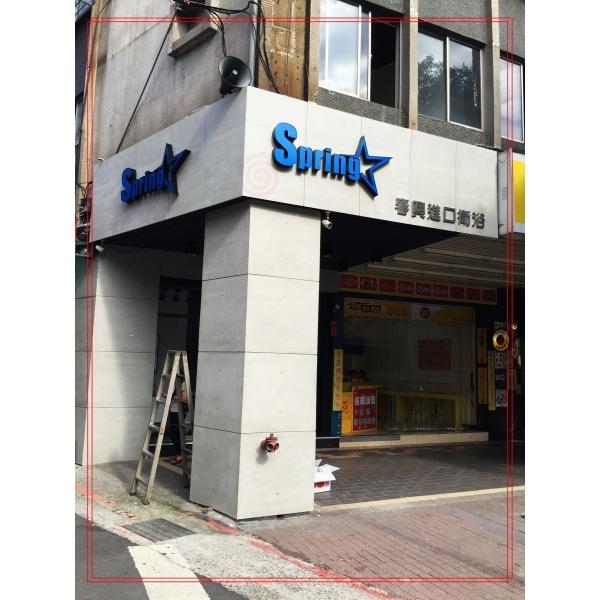 台北招牌公司