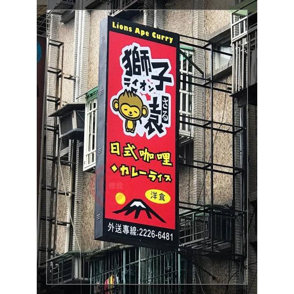 中空板廣告招牌