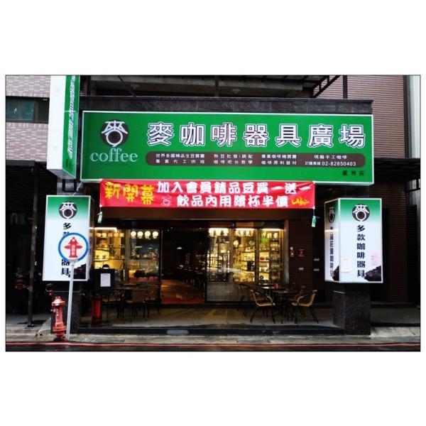 台北招牌製作