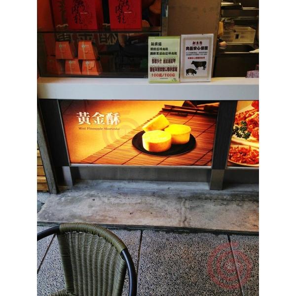 台北招牌燈箱