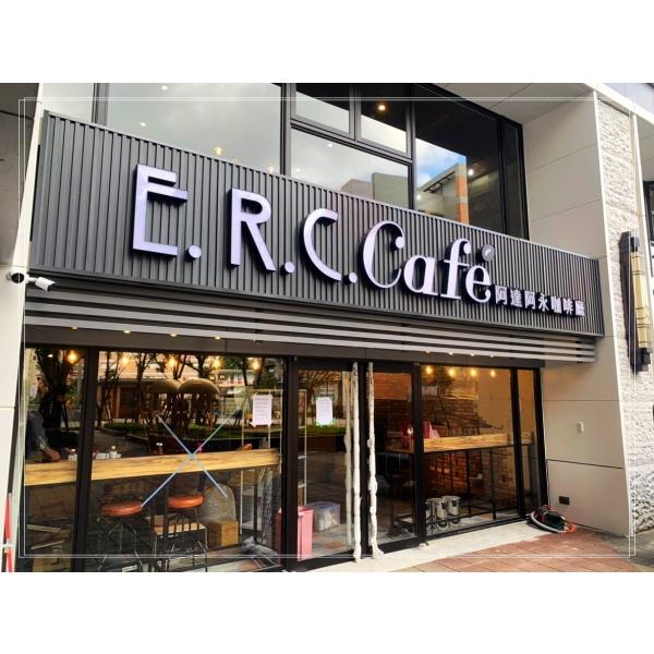 ERC Cafe-仟納論招牌