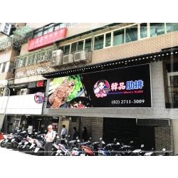 台北廣告招牌估價
